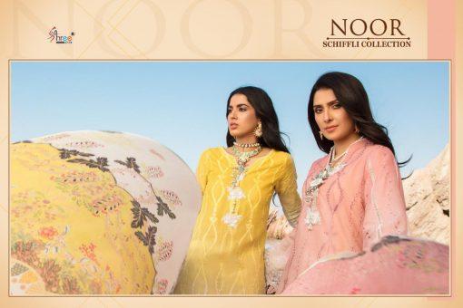Shree Fabs Noor Schiffli Collection Salwar Suit Wholesale Catalog 4 Pcs 7 510x340 - Shree Fabs Noor Schiffli Collection Salwar Suit Wholesale Catalog 4 Pcs