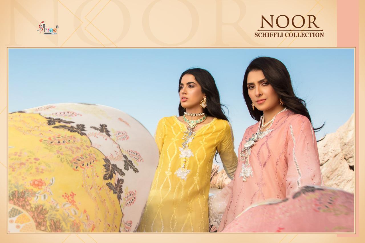 Shree Fabs Noor Schiffli Collection Salwar Suit Wholesale Catalog 4 Pcs 7 - Shree Fabs Noor Schiffli Collection Salwar Suit Wholesale Catalog 4 Pcs