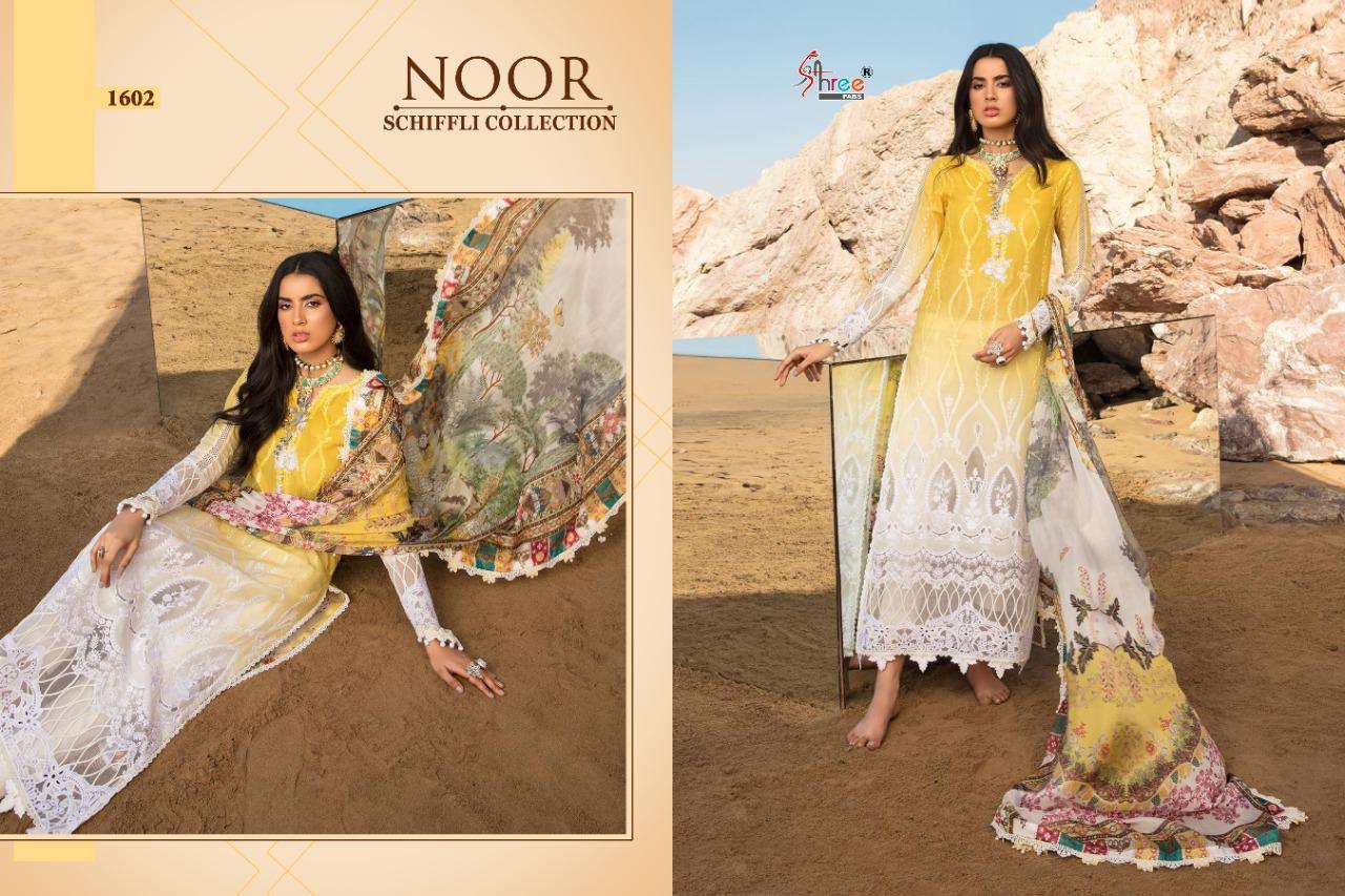Shree Fabs Noor Schiffli Collection Salwar Suit Wholesale Catalog 4 Pcs 9 - Shree Fabs Noor Schiffli Collection Salwar Suit Wholesale Catalog 4 Pcs