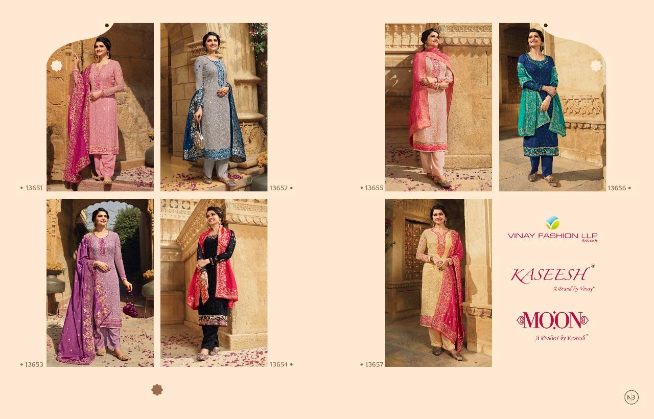 Vinay Kaseesh Moon Prachi Desai Salwar Suit Wholesale Catalog 7 Pcs 15 - Vinay Kaseesh Moon Prachi Desai Salwar Suit Wholesale Catalog 7 Pcs