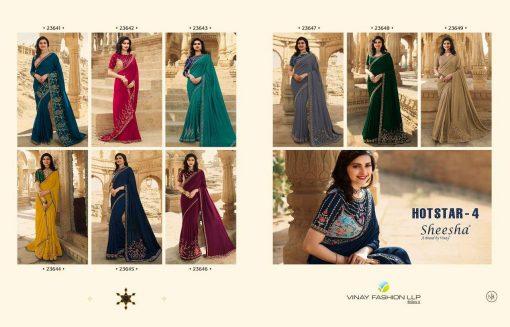Vinay Sheesha Hotstar Vol 4 Prachi Desai Saree Sari Wholesale Catalog 9 Pcs 13 510x327 - Vinay Sheesha Hotstar Vol 4 Prachi Desai Saree Sari Wholesale Catalog 9 Pcs