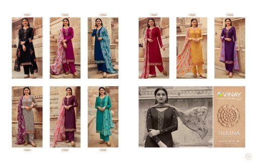 Vinay Silkina Royal Crepe Vol 30 Salwar Suit Wholesale Catalog 9 Pcs 13 510x327 - Vinay Silkina Royal Crepe Vol 30 Salwar Suit Wholesale Catalog 9 Pcs