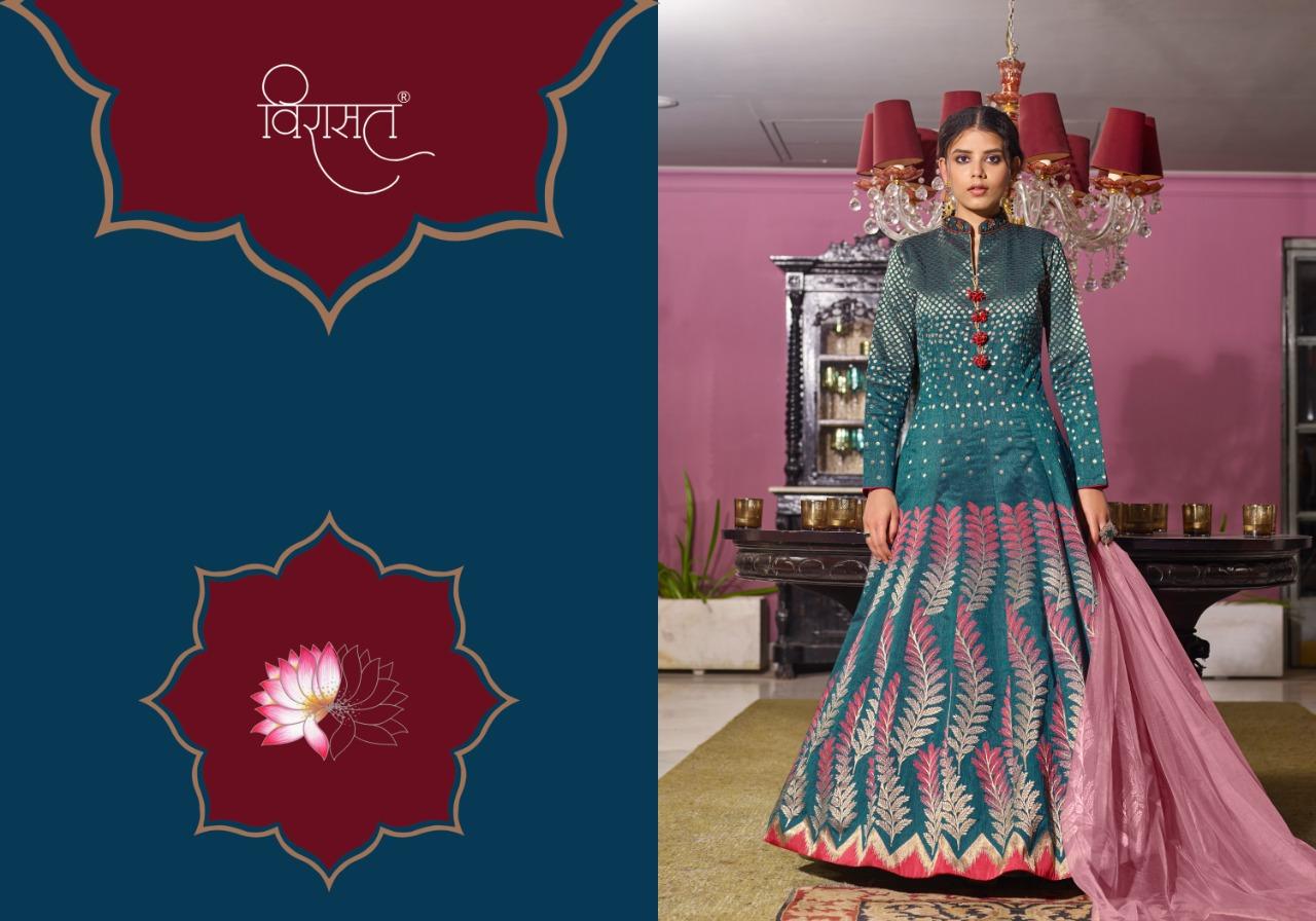 Virasat Muskan Readymade Salwar Suit Wholesale Catalog 4 Pcs 1 - Virasat Muskan Readymade Salwar Suit Wholesale Catalog 4 Pcs