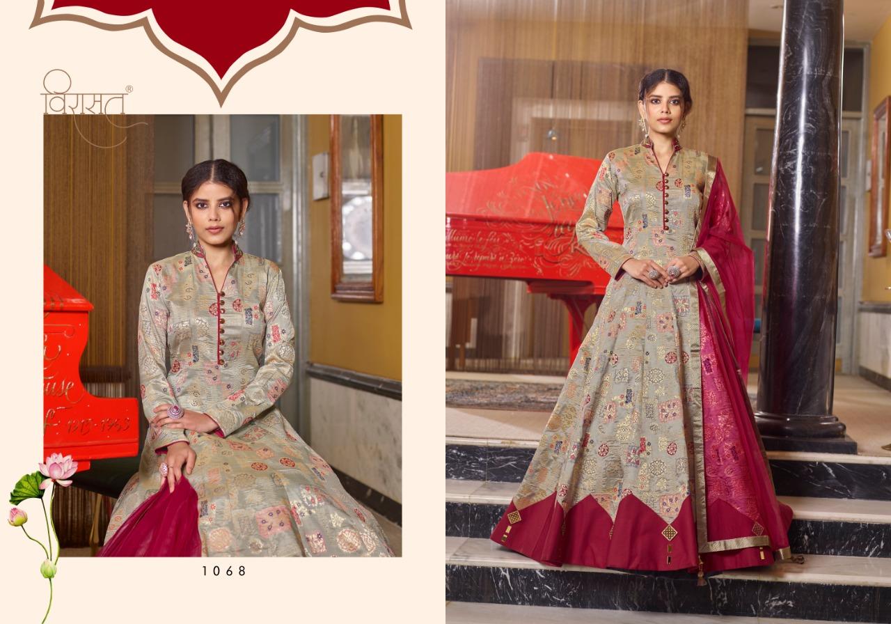 Virasat Muskan Readymade Salwar Suit Wholesale Catalog 4 Pcs 3 - Virasat Muskan Readymade Salwar Suit Wholesale Catalog 4 Pcs
