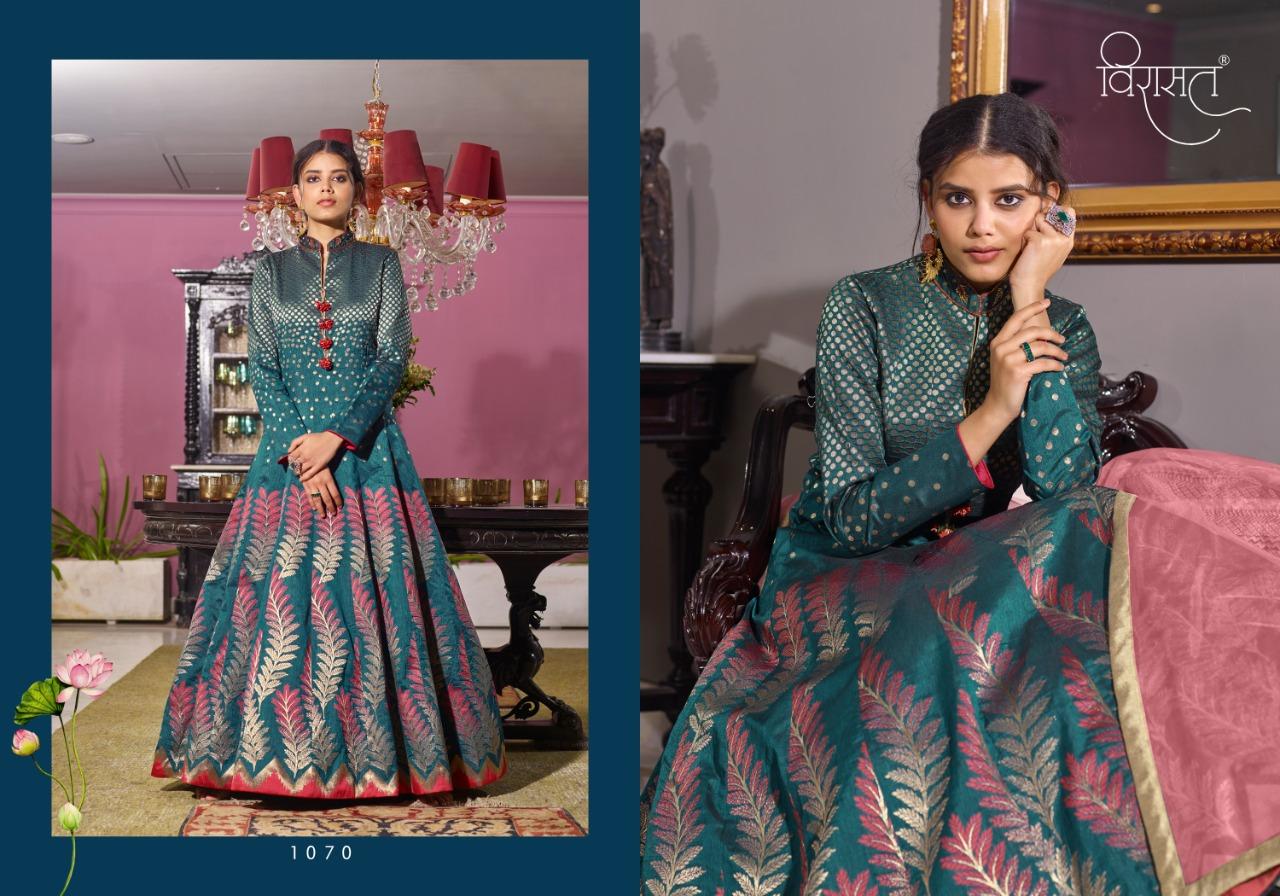 Virasat Muskan Readymade Salwar Suit Wholesale Catalog 4 Pcs 7 - Virasat Muskan Readymade Salwar Suit Wholesale Catalog 4 Pcs