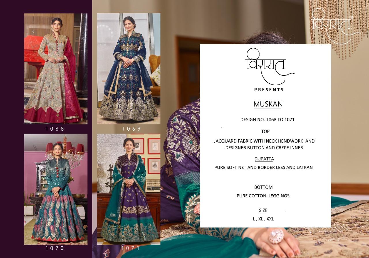 Virasat Muskan Readymade Salwar Suit Wholesale Catalog 4 Pcs 8 - Virasat Muskan Readymade Salwar Suit Wholesale Catalog 4 Pcs