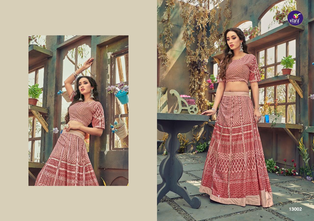 Vitara Magic Vol 13 Top with Skirt Wholesale Catalog 2 Pcs 1 - Vitara Magic Vol 13 Top with Skirt Wholesale Catalog 2 Pcs