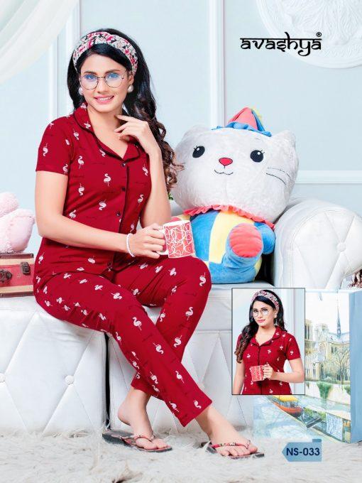 Avashya Premium Night Wear Vol 7 Wholesale Catalog 6 Pcs 2 510x680 - Avashya Premium Night Wear Vol 7 Wholesale Catalog 6 Pcs