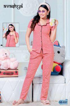 Avashya Premium Night Wear Vol 7 Wholesale Catalog 6 Pcs