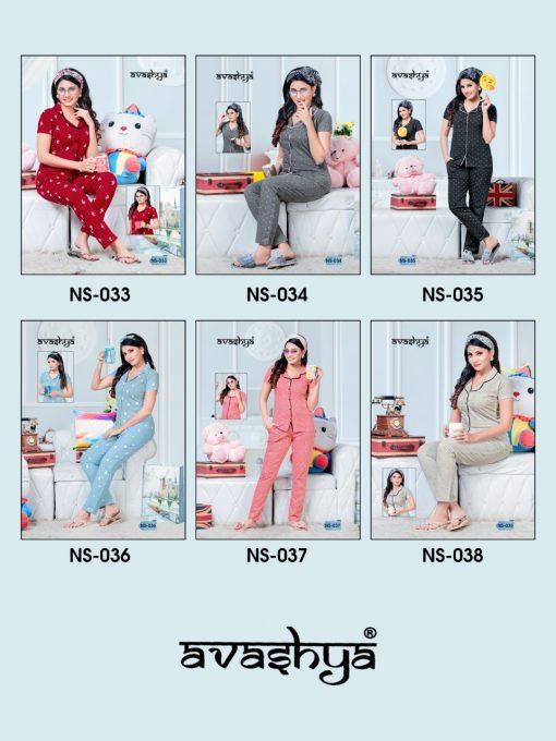 Avashya Premium Night Wear Vol 7 Wholesale Catalog 6 Pcs 7 510x680 - Avashya Premium Night Wear Vol 7 Wholesale Catalog 6 Pcs