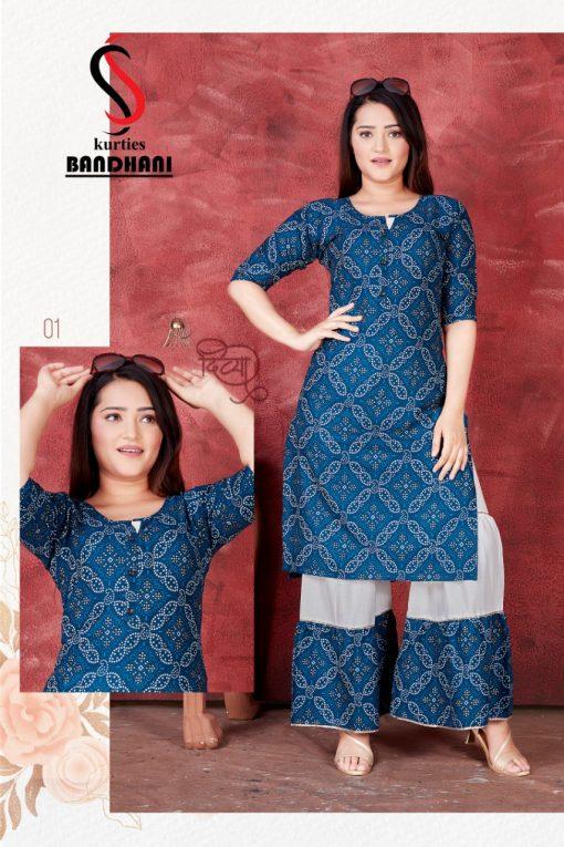 Bandhani Kurti with Sharara Wholesale Catalog 8 Pcs 3 510x765 - Bandhani Kurti with Sharara Wholesale Catalog 8 Pcs
