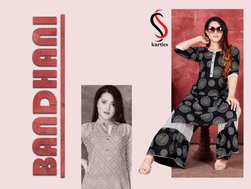Bandhani Kurti with Sharara Wholesale Catalog 8 Pcs 5 510x383 - Bandhani Kurti with Sharara Wholesale Catalog 8 Pcs