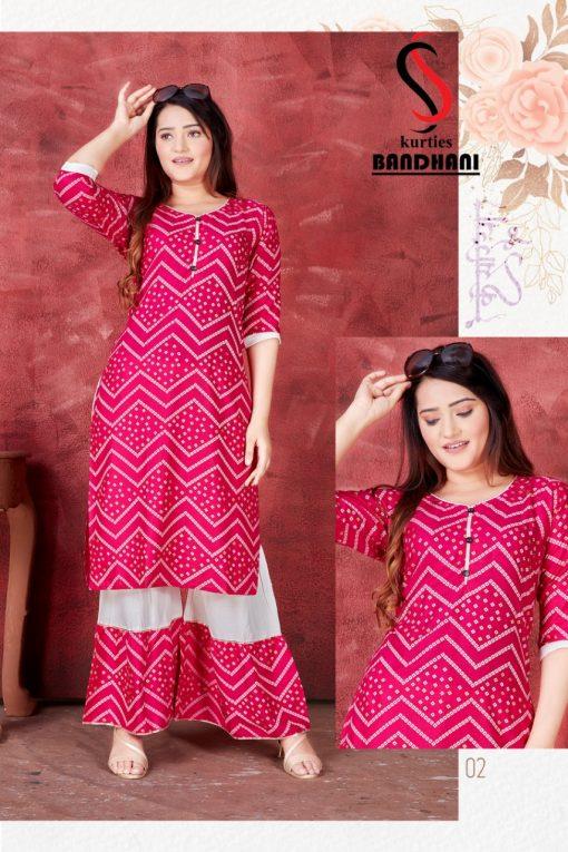 Bandhani Kurti with Sharara Wholesale Catalog 8 Pcs 7 510x765 - Bandhani Kurti with Sharara Wholesale Catalog 8 Pcs