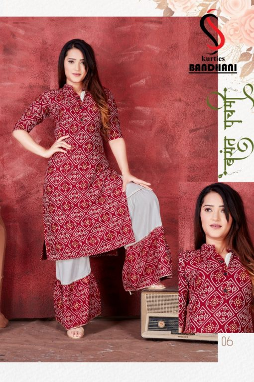 Bandhani Kurti with Sharara Wholesale Catalog 8 Pcs 9 1 510x765 - Bandhani Kurti with Sharara Wholesale Catalog 8 Pcs