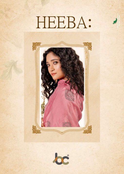 Brij Heeba Salwar Suit Wholesale Catalog 8 Pcs 18 510x714 - Brij Heeba Salwar Suit Wholesale Catalog 8 Pcs