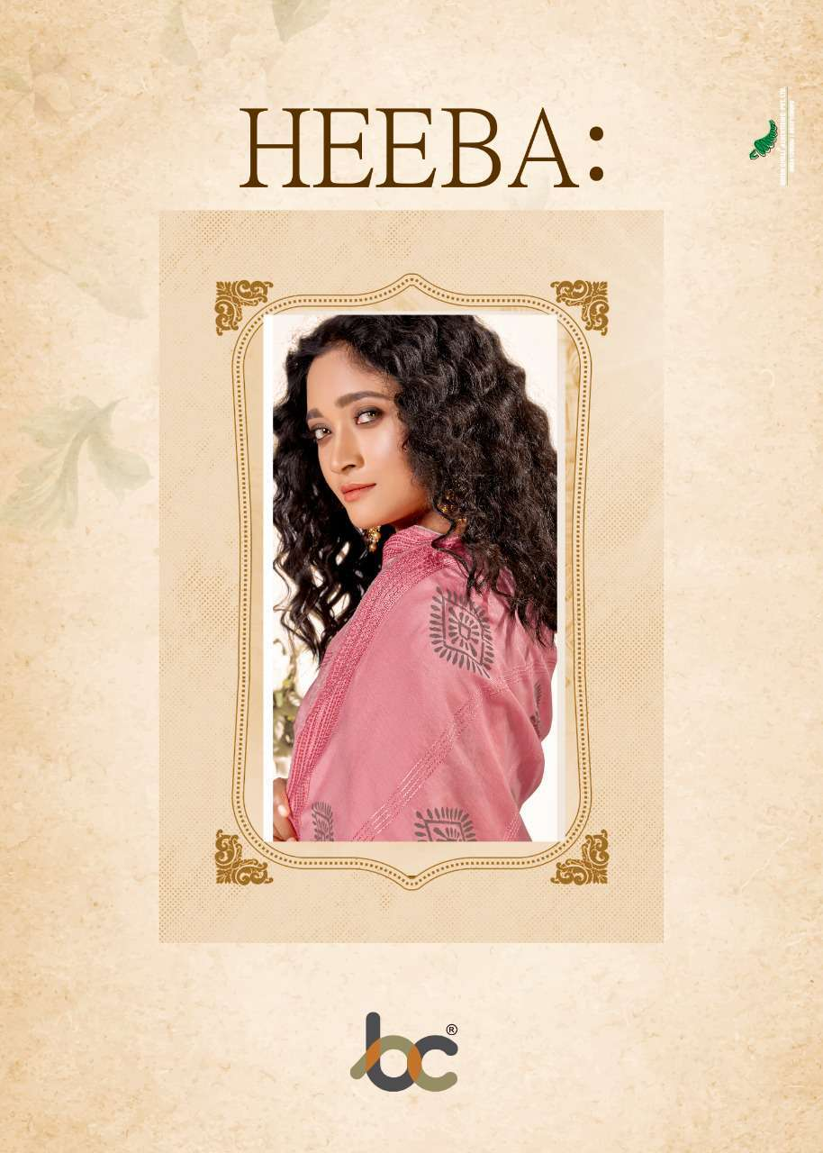 Brij Heeba Salwar Suit Wholesale Catalog 8 Pcs 18 - Brij Heeba Salwar Suit Wholesale Catalog 8 Pcs