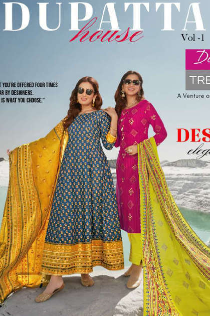 Diya Trends Dupatta House Vol 1 by Kajal Style Kurti with Dupatta Bottom Wholesale Catalog 10 Pcs