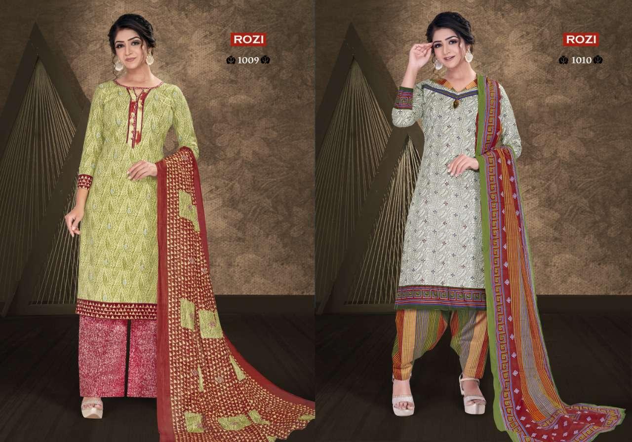 Floreon Trends Rozi Salwar Suit Wholesale Catalog 12 Pcs 4 - Floreon Trends Rozi Salwar Suit Wholesale Catalog 12 Pcs