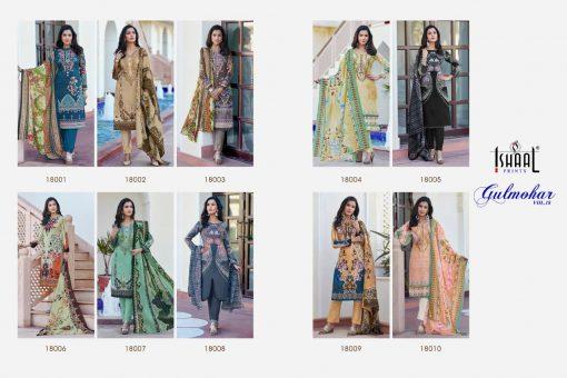 Ishaal Gulmohar Vol 18 Salwar Suit Wholesale Catalog 10 Pcs 23 510x340 - Ishaal Gulmohar Vol 18 Salwar Suit Wholesale Catalog 10 Pcs