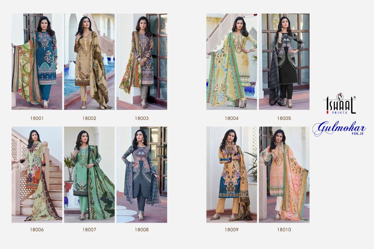 Ishaal Gulmohar Vol 18 Salwar Suit Wholesale Catalog 10 Pcs 23 - Ishaal Gulmohar Vol 18 Salwar Suit Wholesale Catalog 10 Pcs
