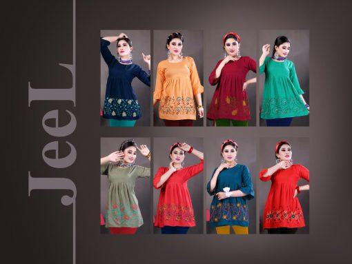 Jeel Short Tops Wholesale Catalog 8 Pcs 10 510x383 - Jeel Short Tops Wholesale Catalog 8 Pcs