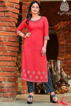 Kajal Style Fashion Dream Vol 1 Kurti with Pant Wholesale Catalog 8 Pcs