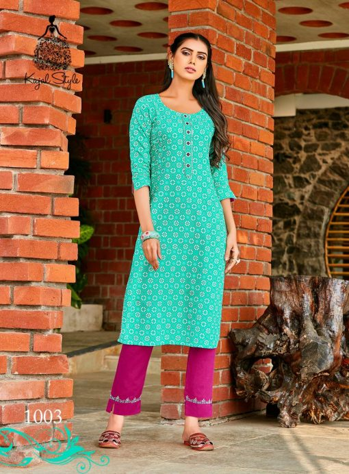 Kajal Style Fashion Dream Vol 1 Kurti with Pant Wholesale Catalog 8 Pcs 4 510x692 - Kajal Style Fashion Dream Vol 1 Kurti with Pant Wholesale Catalog 8 Pcs