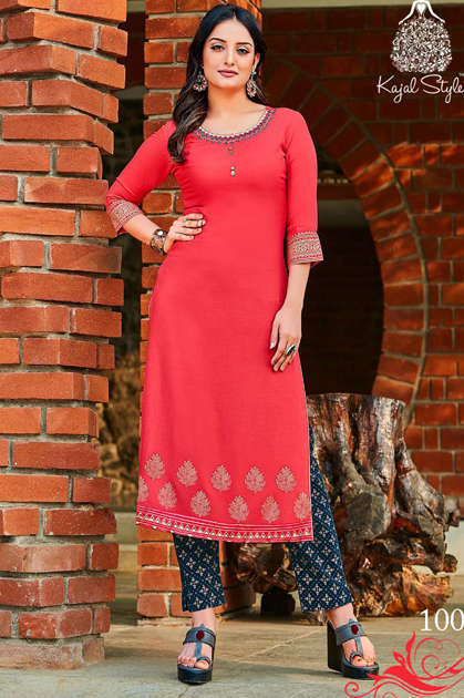 Kajal Style Fashion Dream Vol 1 Kurti with Pant Wholesale Catalog 8 Pcs