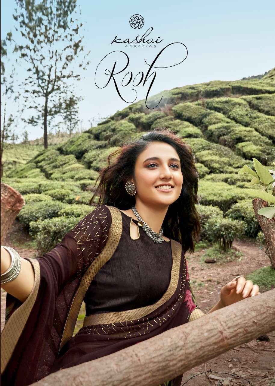 Kashvi Rooh by Lt Fabrics Saree Sari Wholesale Catalog 10 Pcs 1 - Kashvi Rooh by Lt Fabrics Saree Sari Wholesale Catalog 10 Pcs