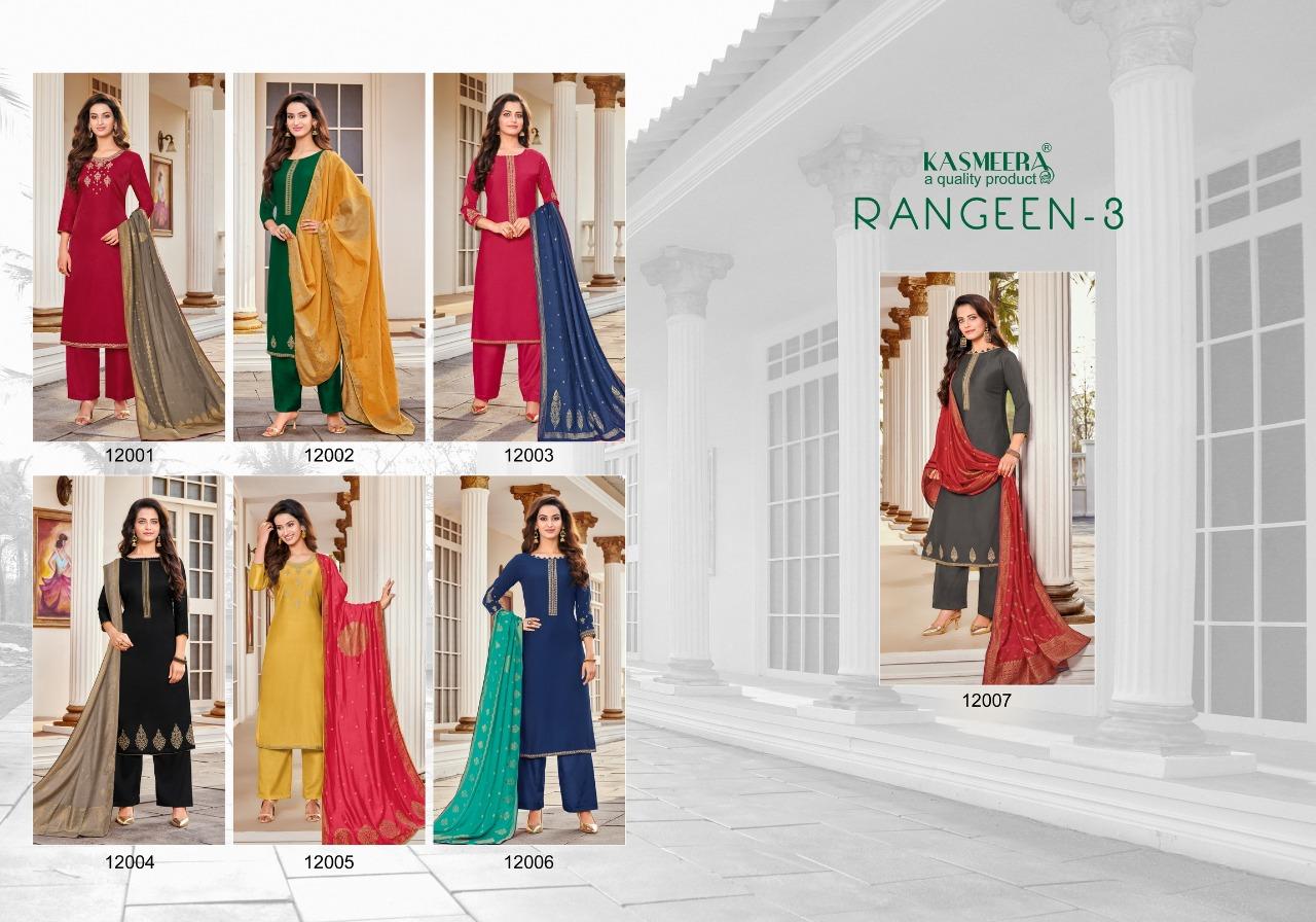 Kayce Kasmeera Rangeen Vol 3 Salwar Suit Wholesale Catalog 7 Pcs 10 - Kayce Kasmeera Rangeen Vol 3 Salwar Suit Wholesale Catalog 7 Pcs