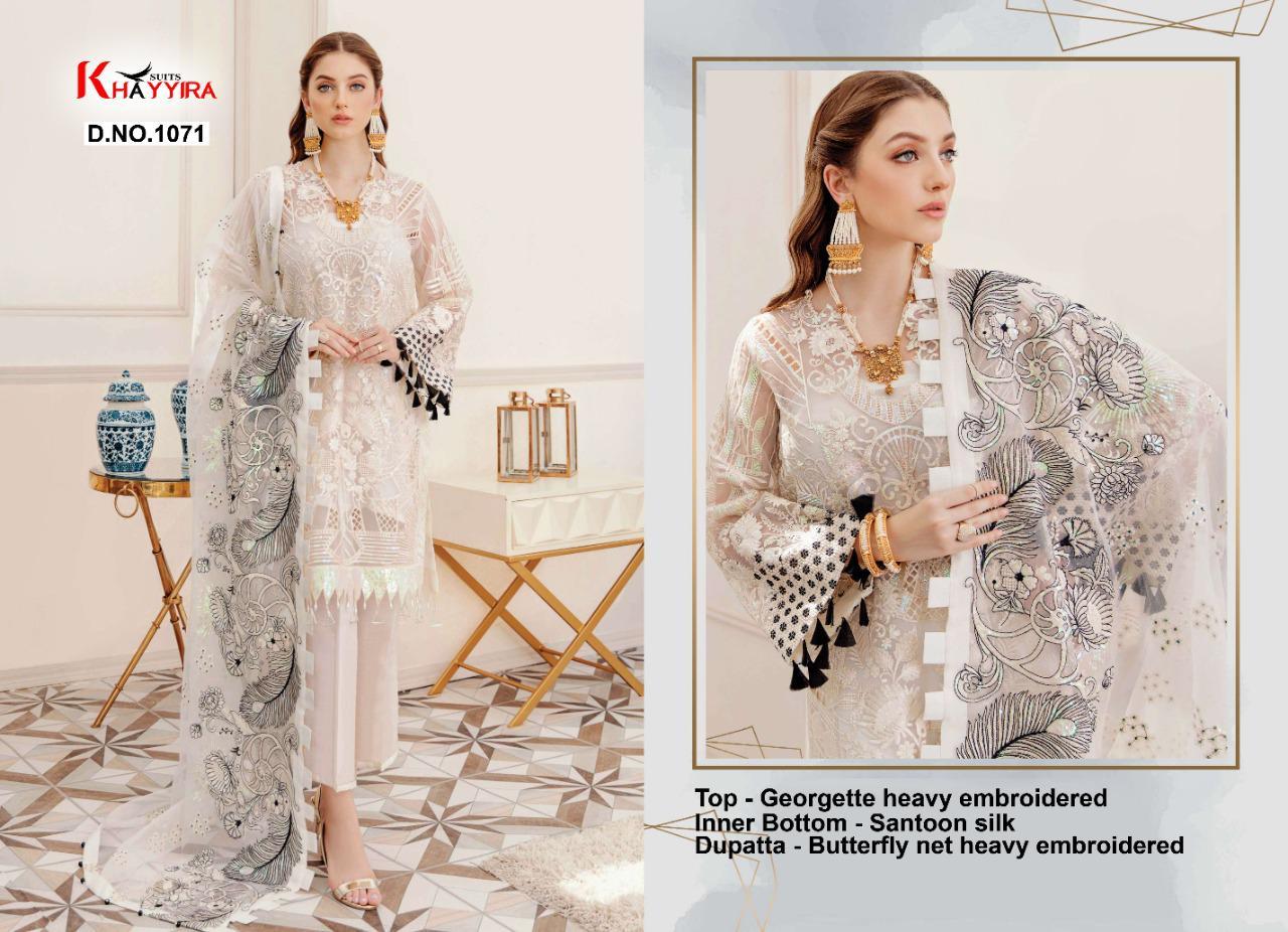 Khayyira Afrozeh Salwar Suit Wholesale Catalog 3 Pcs 3 - Khayyira Afrozeh Salwar Suit Wholesale Catalog 3 Pcs