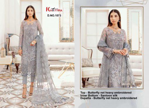 Khayyira Afrozeh Salwar Suit Wholesale Catalog 3 Pcs 4 510x369 - Khayyira Afrozeh Salwar Suit Wholesale Catalog 3 Pcs