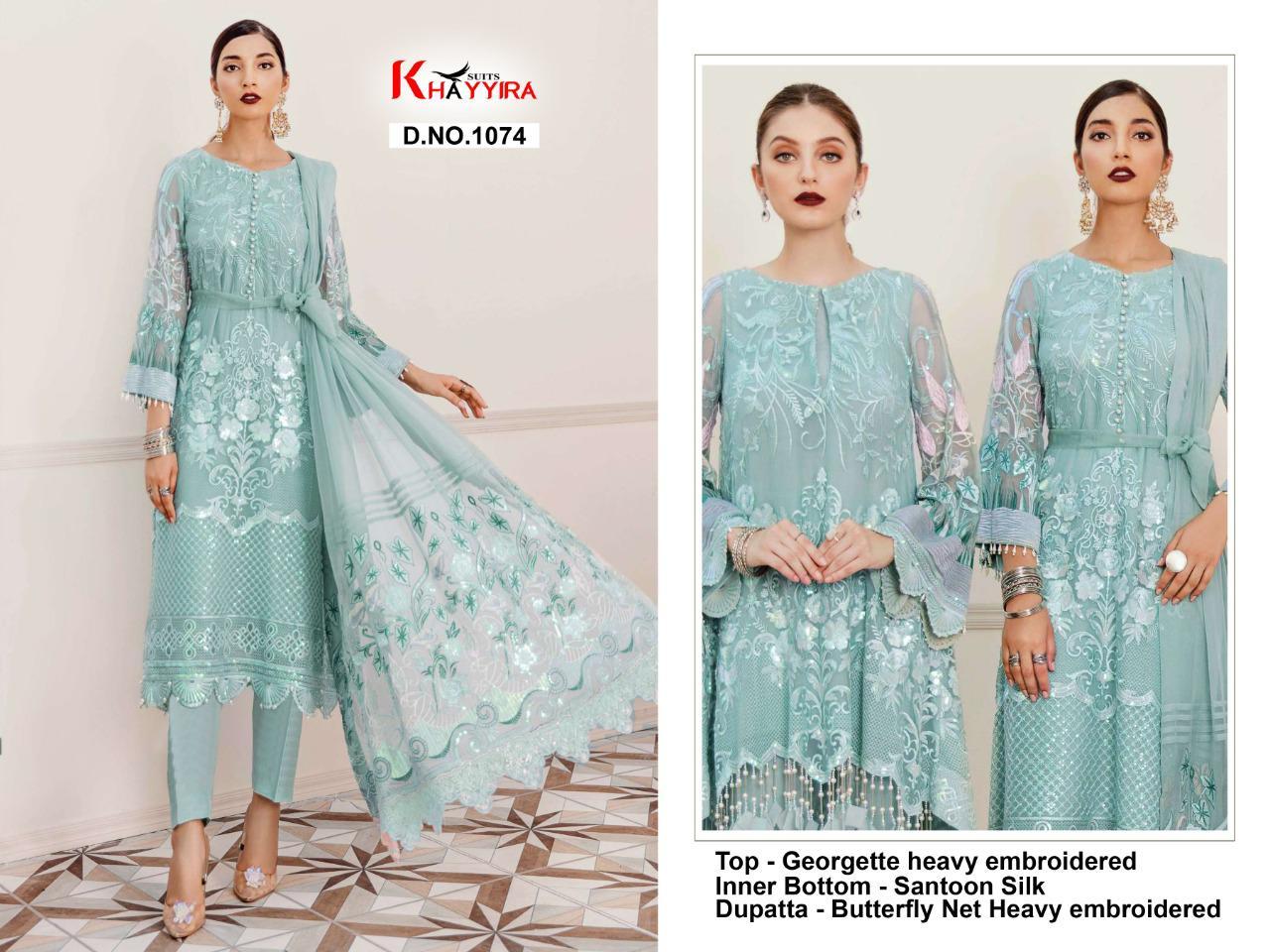 Khayyira Afrozeh Salwar Suit Wholesale Catalog 3 Pcs 5 - Khayyira Afrozeh Salwar Suit Wholesale Catalog 3 Pcs