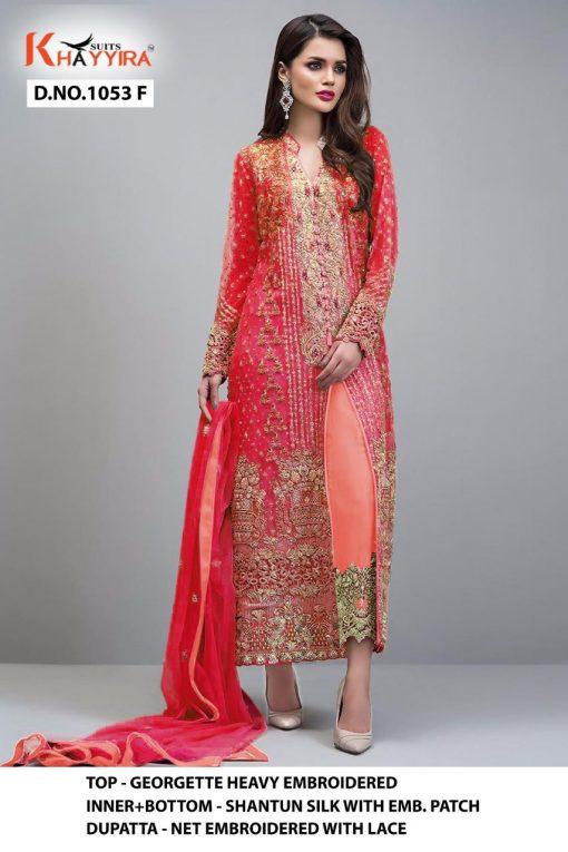 Khayyira Block Buster Hit Salwar Suit Wholesale Catalog 4 Pcs 1 510x765 - Khayyira Block Buster Hit Salwar Suit Wholesale Catalog 4 Pcs