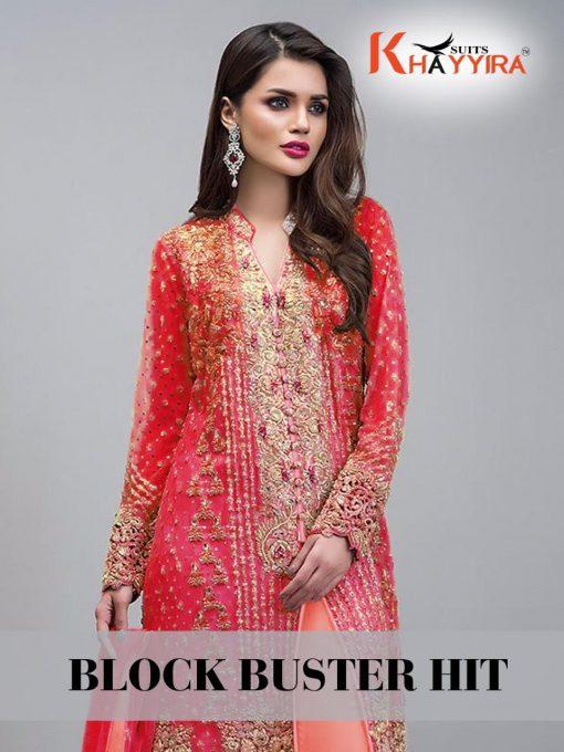 Khayyira Block Buster Hit Salwar Suit Wholesale Catalog 4 Pcs 5 510x680 - Khayyira Block Buster Hit Salwar Suit Wholesale Catalog 4 Pcs