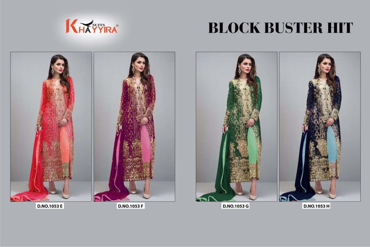 Khayyira Block Buster Hit Salwar Suit Wholesale Catalog 4 Pcs 6 - Khayyira Block Buster Hit Salwar Suit Wholesale Catalog 4 Pcs