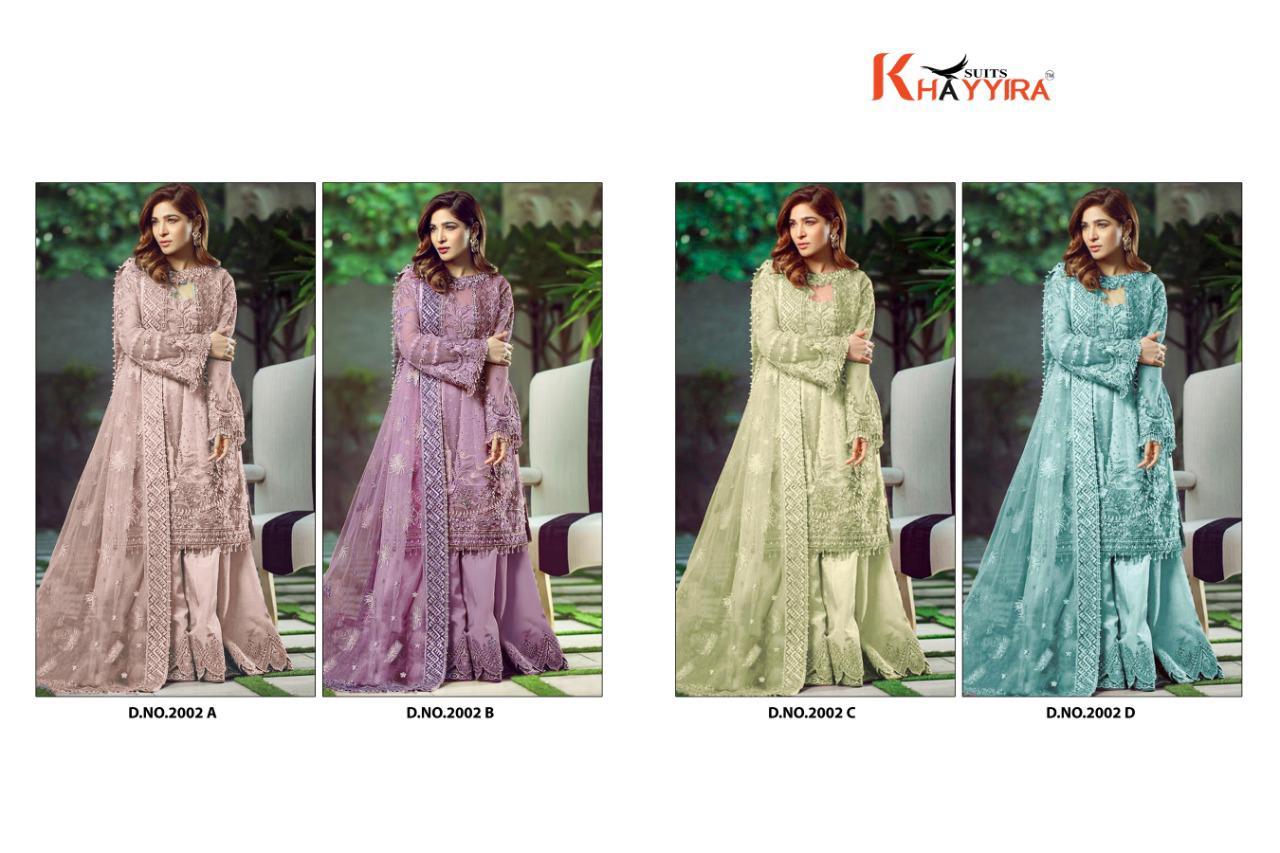 Khayyira Charizma DN 2002 Salwar Suit Wholesale Catalog 4 Pcs 9 - Khayyira Charizma DN 2002 Salwar Suit Wholesale Catalog 4 Pcs