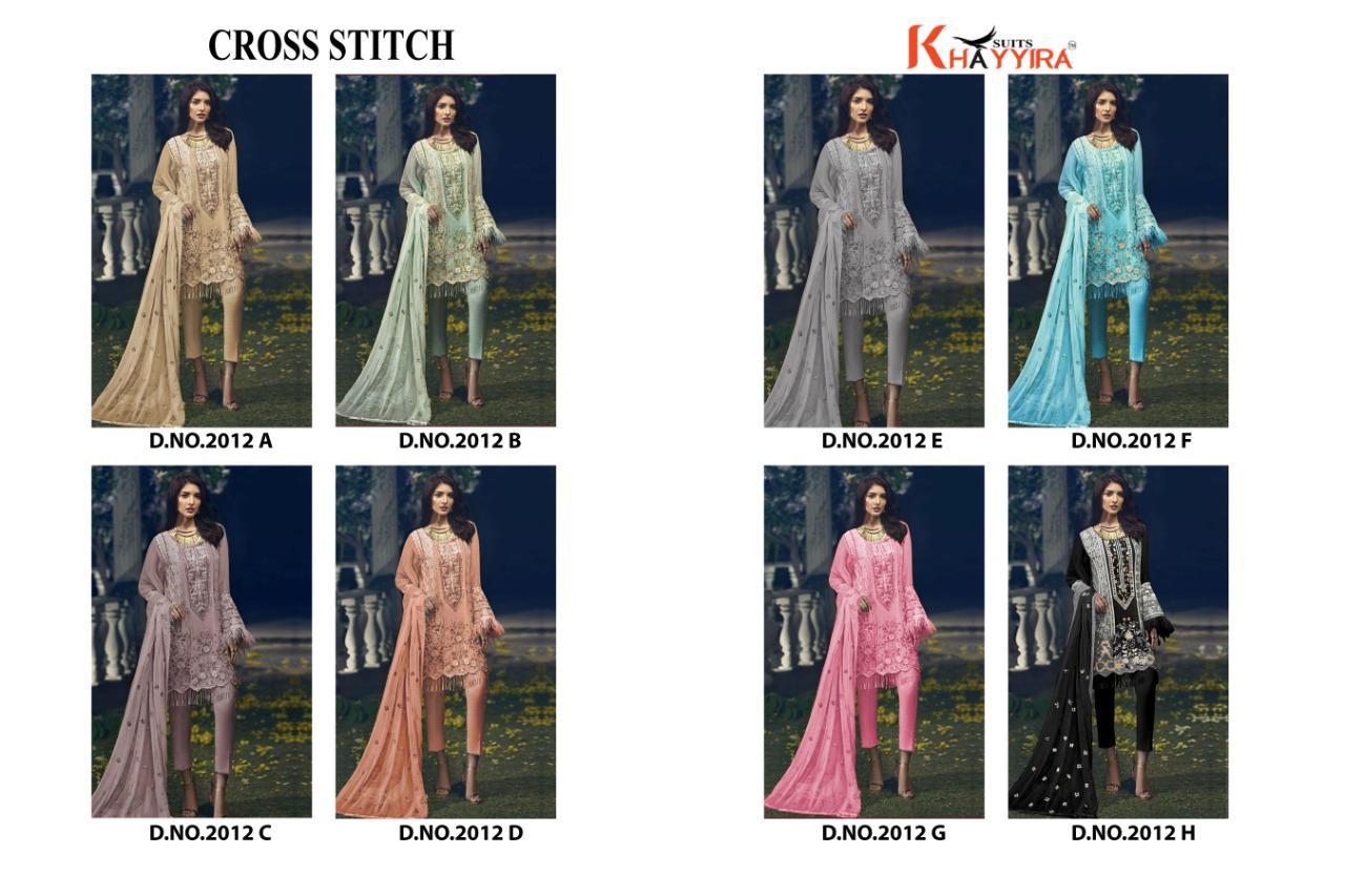 Khayyira Cross Stitch Salwar Suit Wholesale Catalog 8 Pcs 10 - Khayyira Cross Stitch Salwar Suit Wholesale Catalog 8 Pcs