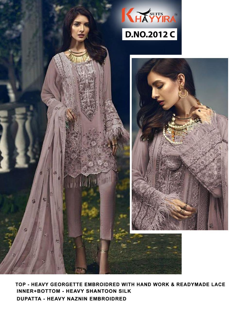 Khayyira Cross Stitch Salwar Suit Wholesale Catalog 8 Pcs 2 - Khayyira Cross Stitch Salwar Suit Wholesale Catalog 8 Pcs