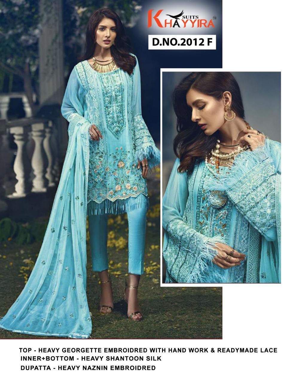 Khayyira Cross Stitch Salwar Suit Wholesale Catalog 8 Pcs 5 - Khayyira Cross Stitch Salwar Suit Wholesale Catalog 8 Pcs