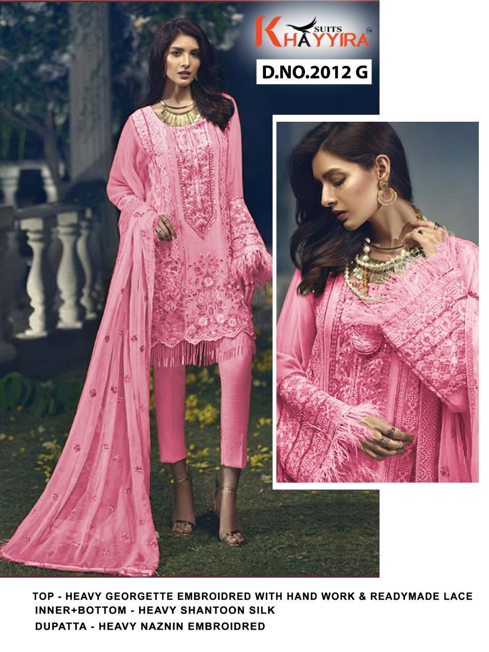 Khayyira Cross Stitch Salwar Suit Wholesale Catalog 8 Pcs 6 - Khayyira Cross Stitch Salwar Suit Wholesale Catalog 8 Pcs