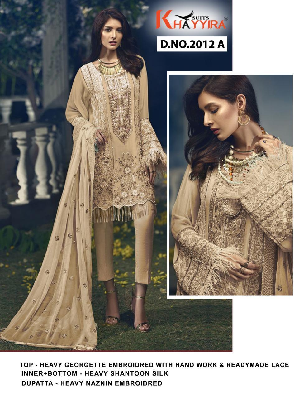 Khayyira Cross Stitch Salwar Suit Wholesale Catalog 8 Pcs 8 - Khayyira Cross Stitch Salwar Suit Wholesale Catalog 8 Pcs