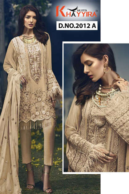 Khayyira Cross Stitch Salwar Suit Wholesale Catalog 8 Pcs - Khayyira Cross Stitch Salwar Suit Wholesale Catalog 8 Pcs