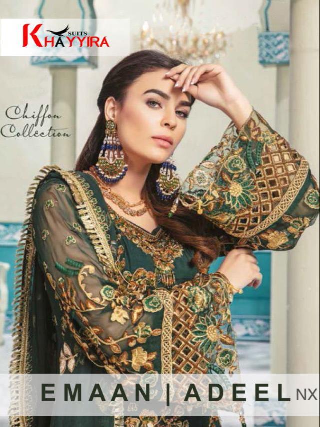 Khayyira Emaan Adeel Nx Salwar Suit Wholesale Catalog 3 Pcs 1 - Khayyira Emaan Adeel Nx Salwar Suit Wholesale Catalog 3 Pcs