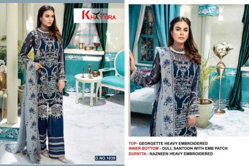 Khayyira Emaan Adeel Nx Salwar Suit Wholesale Catalog 3 Pcs 2 510x340 - Khayyira Emaan Adeel Nx Salwar Suit Wholesale Catalog 3 Pcs