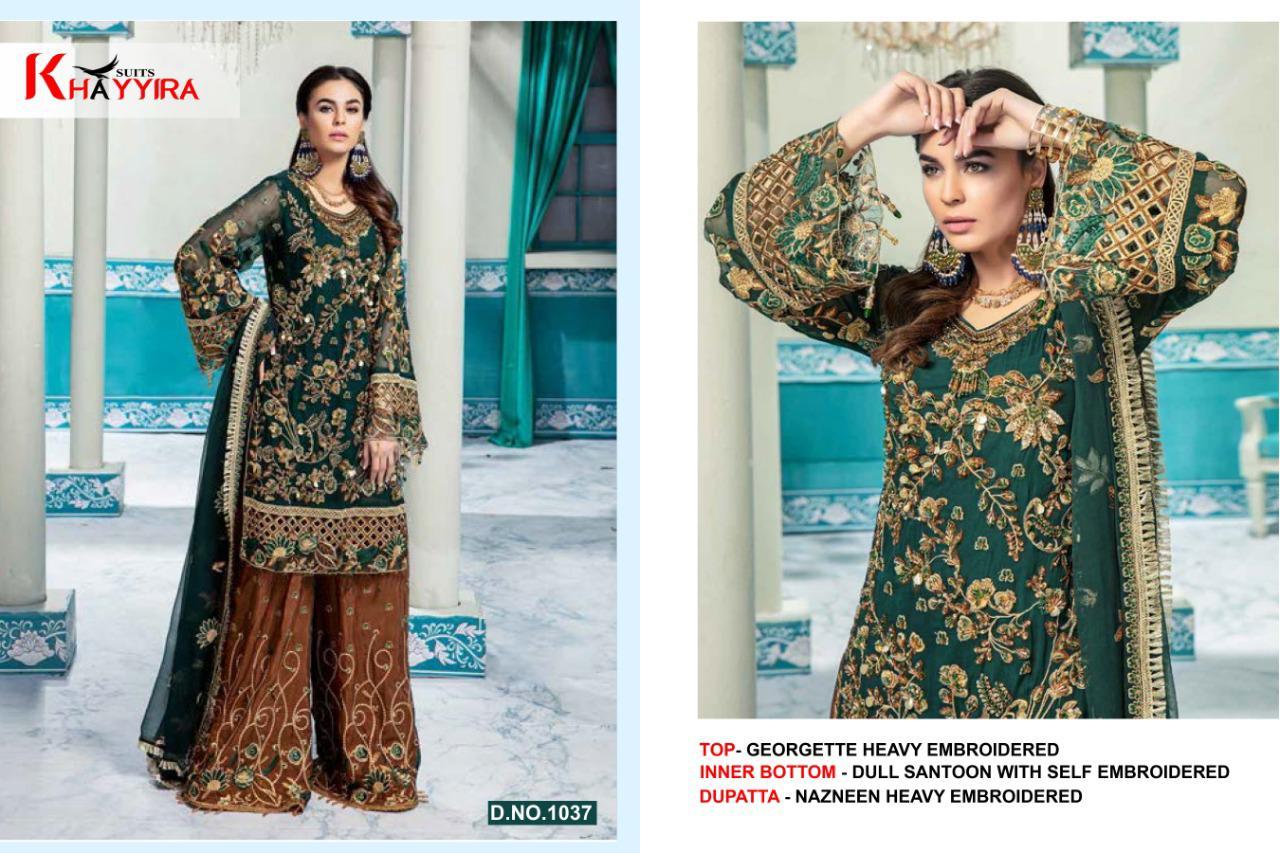 Khayyira Emaan Adeel Nx Salwar Suit Wholesale Catalog 3 Pcs 4 - Khayyira Emaan Adeel Nx Salwar Suit Wholesale Catalog 3 Pcs