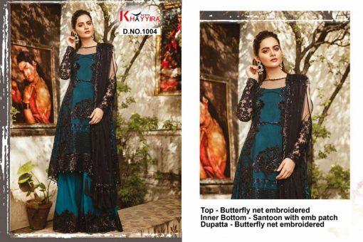 Khayyira Imrozia Colors Salwar Suit Wholesale Catalog 2 Pcs 2 1 510x340 - Khayyira Imrozia Colors Salwar Suit Wholesale Catalog 2 Pcs