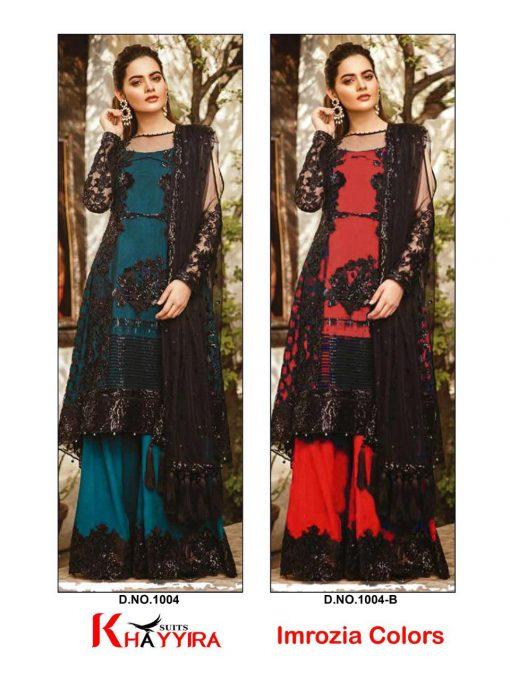 Khayyira Imrozia Colors Salwar Suit Wholesale Catalog 2 Pcs 6 510x680 - Khayyira Imrozia Colors Salwar Suit Wholesale Catalog 2 Pcs