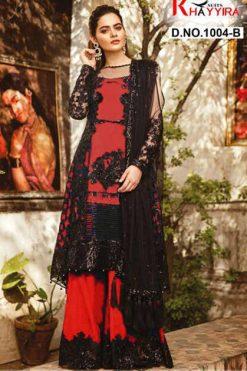 Khayyira Imrozia Colors Salwar Suit Wholesale Catalog 2 Pcs