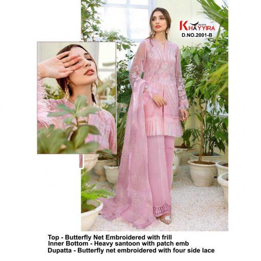Khayyira Mahgul Salwar Suit Wholesale Catalog 2 Pcs 1 510x510 - Khayyira Mahgul Salwar Suit Wholesale Catalog 2 Pcs